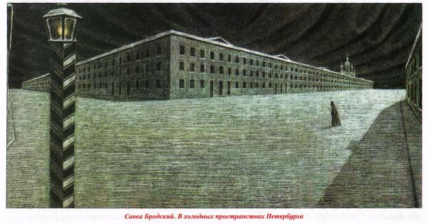 """Ilustración de C. Brodsky para """"El capote"""". Akaki de noche y en la plaza desierta, poco antes de que le arrebataran el capote"""